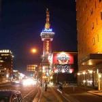"""En in Beppu zelf heb je ook een toren vlakbij de kust met de originele naam """"Beppu Tower""""."""