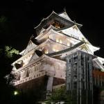 En 's avonds kan je mooie foto's maken van het kasteel in Osaka.