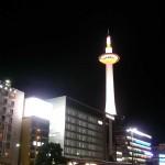 En in de avond kon ik nog een mooi plaatje schieten van de Kyoto Tower.