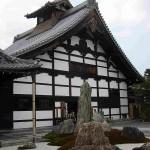 Vandaag in Arashiyama (net buiten Kyoto) geweest, waar ook weer een tempel stond.