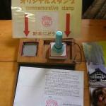 En ook in Arashiyama moet er een stempel gezet worden. :)